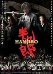 Hanjiro