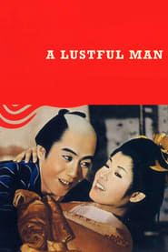 A Lustful Man