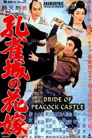 Bride of Peacock Castle
