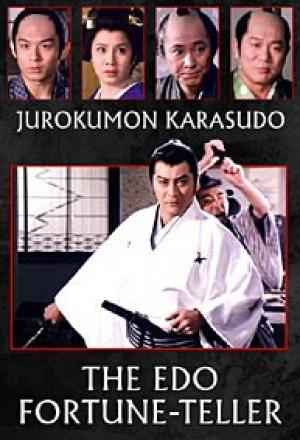 Jurokumon Karasudo: The Edo Fortune-Teller