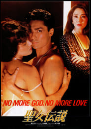 No More God, No More Love