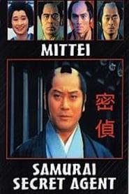 Samurai Secret Agent
