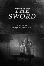 Bijomaru's Famous Sword