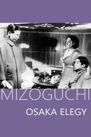 Osaka Elegy