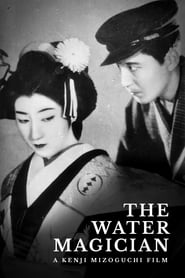 The Water Magician