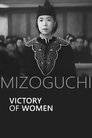 Victory of Women