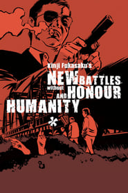 New Battles Without Honor and Humanity 1