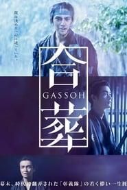 Gassoh