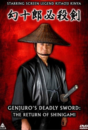 Genjuro's Deadly Sword: The Return of Shinigami