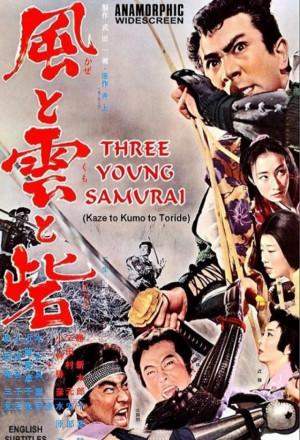 Three Young Samurai