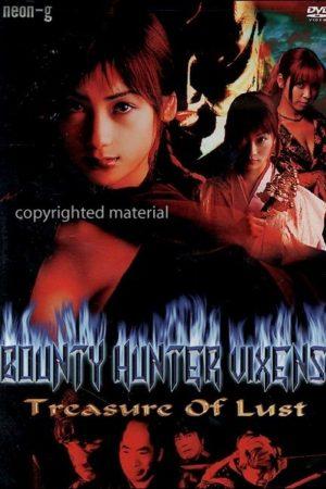 Bounty Hunter Vixens: Treasure of Lust