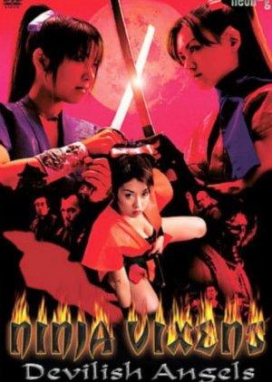 Ninja Vixens: Devilish Angels