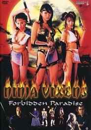 Ninja Vixens: Forbidden Paradise