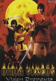 Ninja Vixens: Vixen Dropouts