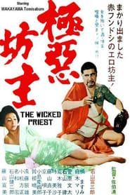 Wicked Priest