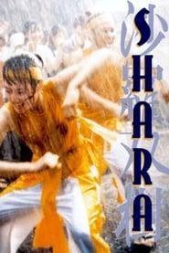 Shara